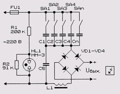 Схема выпрямителя для заряда
