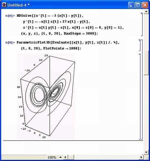Программу дифференциальных уравнений решения